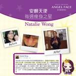 半年勁減30磅 – Natalie Wong