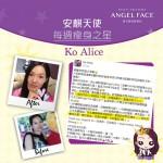 一個月減13磅 – Alice Ko