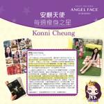 4個月飽著瘦25磅 – Konni Cheung