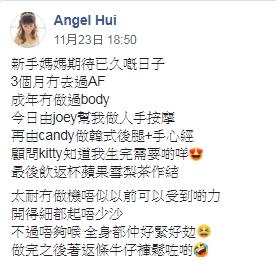 Angel 韓式02