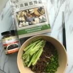 素滷肉香菇拌麵