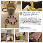 被運動,紓緩水腫肌肉痛 – Katherine Tsang