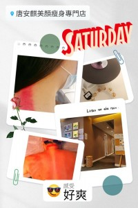 Katherine Tsang_韓式01