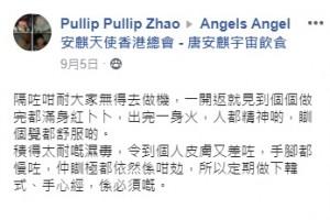 Pullip_韓式02