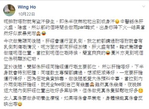 Wing 韓式背04
