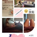 下半身肥腫bye-bye – Katherine Tsang