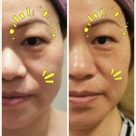 即時明亮雙眼 – Katherine Tsang