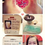 肩頸痛要刮痧 – Katherine Tsang