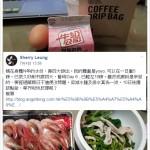 食肉獸飽住瘦10磅 – Sherry Leung