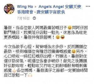 wing韓式02